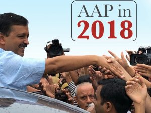 AAP in 2018: A year full of passion, zeal and improvements
