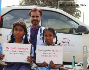 right to health in india