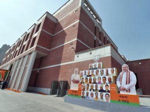 BJP's grand illusions of immortality
