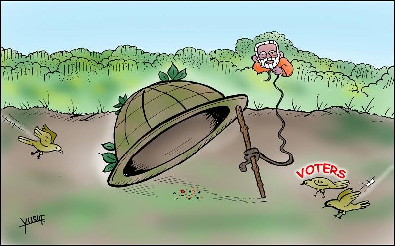 a vote trapping strategy in India