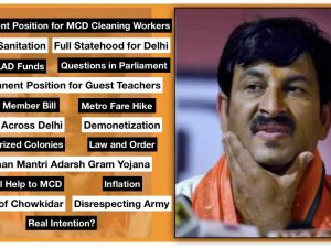 Manoj Tiwari: 5 Year Report Card of MP from North East Delhi