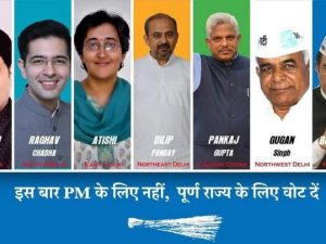 50 Reasons to Vote for AAP in 2019 Loksabha Elections