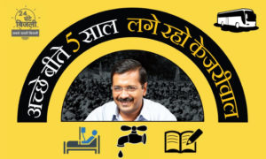 5 years of aap governance